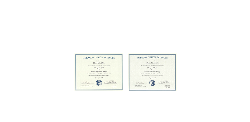 papagon viaion sciences