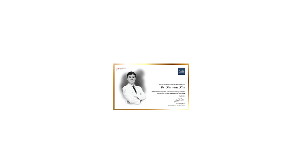 FINE VISION TRIFOCAL OPTIC